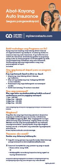 California's Low Cost Automobile Insurance Program  (Tagalog)