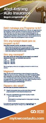California's Low Cost Automobile Insurance Program (Tagalog)