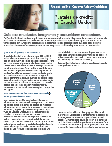 Credit Scores in the U.S. (Spanish) Cover