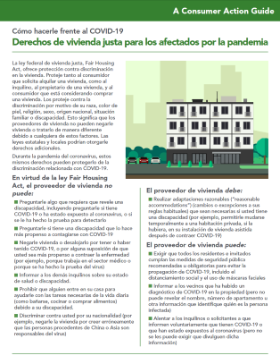 Fair housing rights for those affected by the pandemic (Spanish) Cover