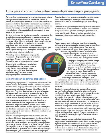 AConsumer's Guide to Choosing a Prepaid Card (Spanish)