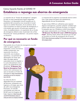 Establishing or replenishing emergency savings (Spanish)