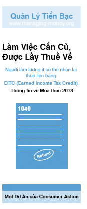 Get Credit for Your Hard Work (2013 Tax Year) (Vietnamese)