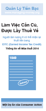 Get Credit for Your Hard Work (2014 Tax Year) (Vietnamese)